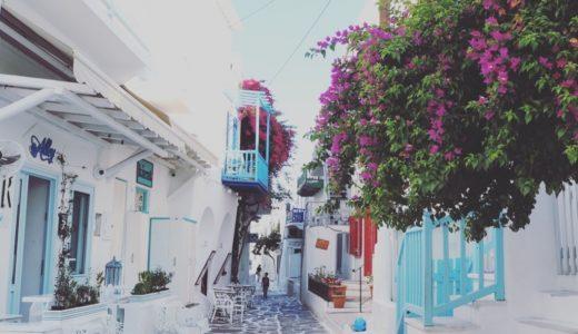 ミコノス島を2倍楽しみ方法 絶景写真満載で紹介(ホテル・移動手段・町歩き)