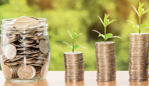 イオン銀行 投資信託を2年運用した結果。投資術や運用実績