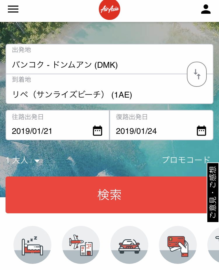 f:id:journeysurf:20190114225125j:plain