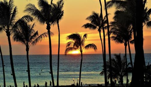 人生観が変わる心に響くハワイの言葉〜アロハ・オハナ・マハロの意味知ってますか?