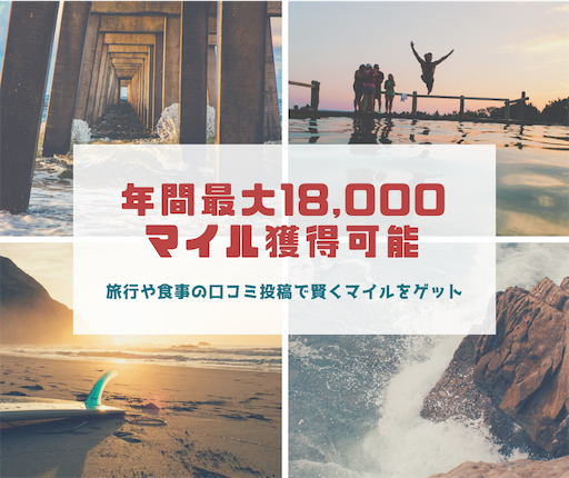 f:id:journeysurf:20190217224737p:image