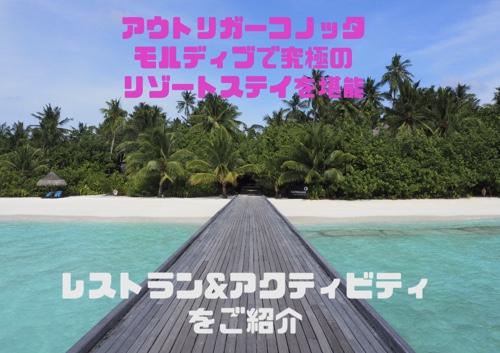 f:id:journeysurf:20190504225615j:plain