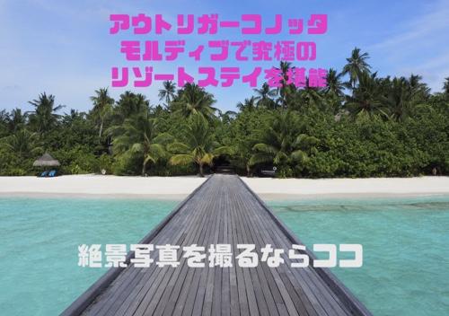 f:id:journeysurf:20190504225642j:plain