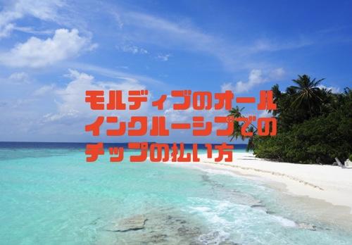 f:id:journeysurf:20190506163445j:plain