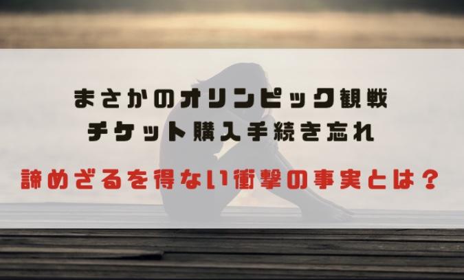 f:id:journeysurf:20190704215536j:plain