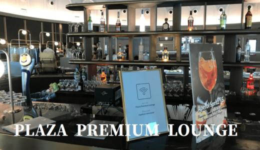 ローマフィウミチーノ空港のプライオリティ・パスで利用可能なラウンジ【PLAZA PREMIUM LOUNGEが快適】