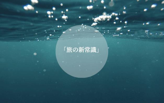 f:id:journeysurf:20200103141146p:plain