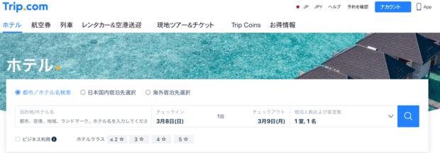 f:id:journeysurf:20200308230554p:plain