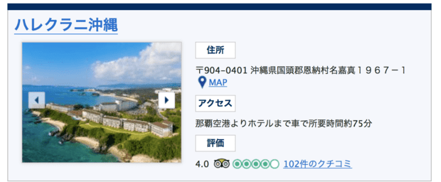 f:id:journeysurf:20200315212145p:plain