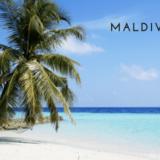 モルディブが新型コロナで大打撃。リゾートホテルを隔離施設に?