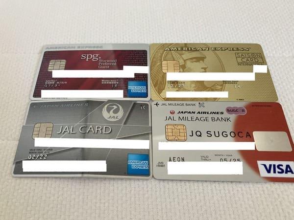 【おすすめ】JALマイルが貯まるクレジットカード一覧