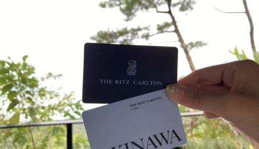 ザ・リッツ・カールトン沖縄旅行記|写真満載の宿泊レビュー(沖縄随一のリゾートホテル)