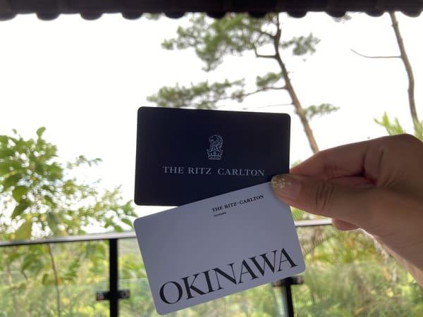 ザ・リッツ・カールトン沖縄旅行記|写真満載の宿泊レビュー