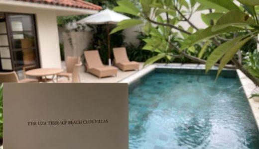 沖縄の全室プール付きヴィラ|ジ・ウザテラス・ビーチクラブヴィラズ宿泊記&旅行記