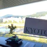 ザ・リッツ・カールトン京都宿泊|写真満載の旅行ブログ