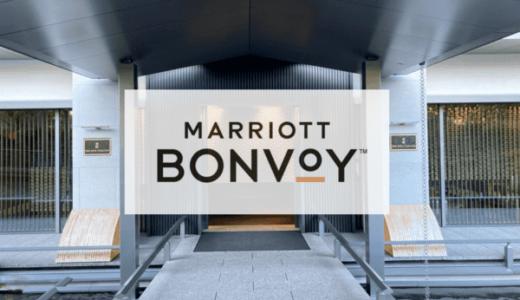 マリオットボンヴォイ系列のおすすめ国内ホテル宿泊記まとめ|Marriott Bonvoy,Japan