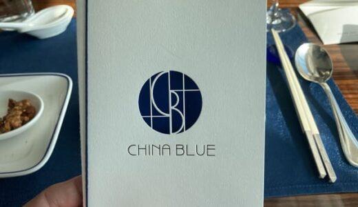 コスパ最高!コンラッドの中華「チャイナ・ブルー」でランチコース料理を堪能|眺望抜群