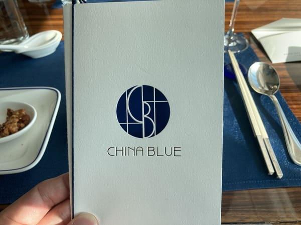 コンラッド東京|チャイナブルーの中華レストランのランチコースを堪能