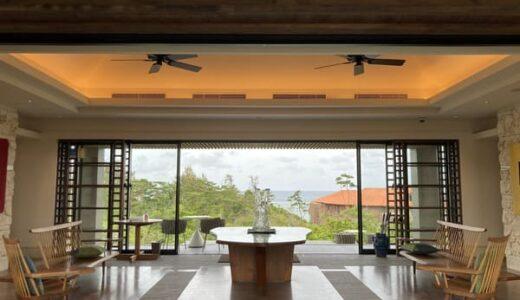 ひらまつ宜野座沖縄の宿泊レビュー|プレミアムダブル・レストラン・プールの旅行記ブログ